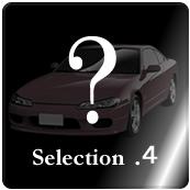 Selection4 未来の新車に備えて貯金?